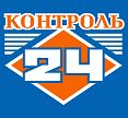 kontrol'24