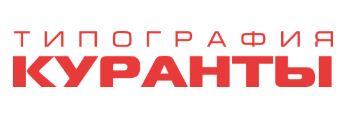 kurantyprint.ru