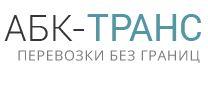 abk-trans.ru