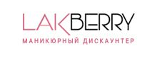 lakberry.ru