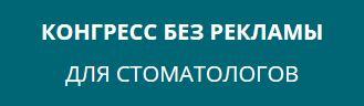 edentistry.ru