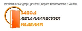 Металлические входные двери от производителя купить с доставкой в Москве