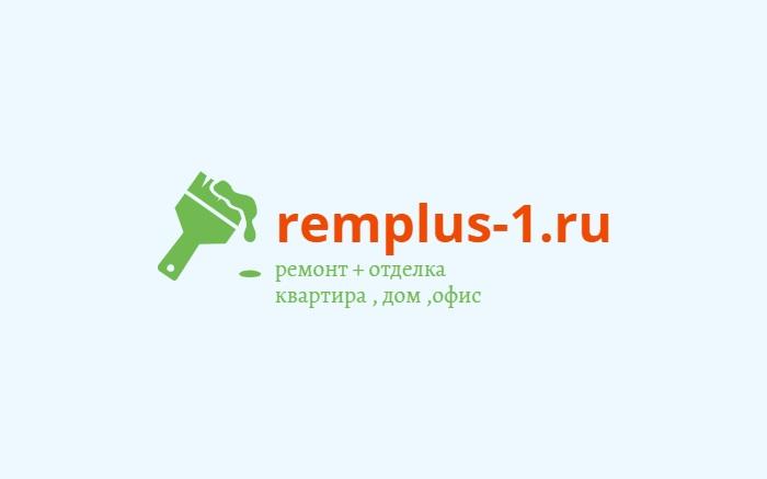 remplus