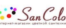 sancolor.ru