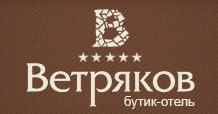vetryakov