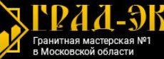 grad-ex.ru