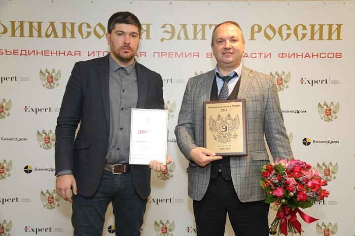 01 Новость - открыта регистрация XV Премии Финансовая элита России 2019_финал2