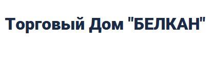 belkan.ru