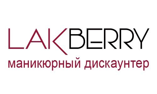 lakberry