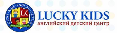 luckykids-club.ru