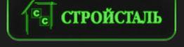stroymetall.ru