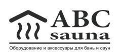 abcsauna.ru