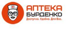 apteka-byrdenko.ru