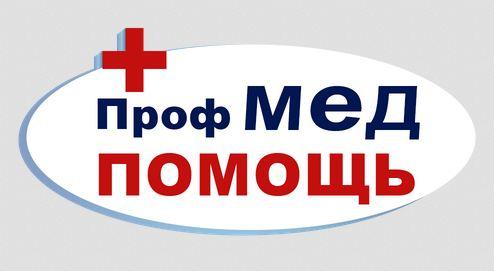 profmedhelp.ru