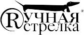 ruchnayastrelka.ru