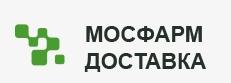 Мосфарм-доставка