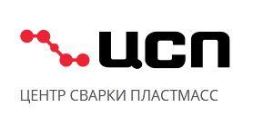csplast.ru