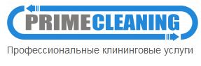 prime-cleaning.ru