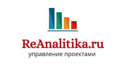 ReAnalitika.ru