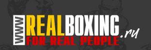 realboxing.ru logo