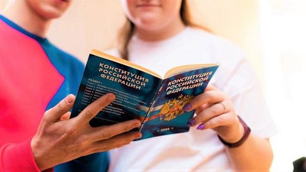 В Нижневартовске набирают «Волонтеров Конституции»