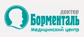 bormental-butovo.ru_.jpg