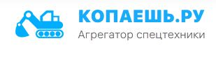 kopaesh.ru_.jpg