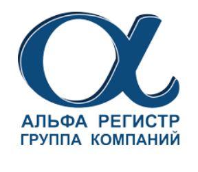 alfaregister.ru