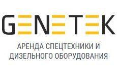 genetek.ru