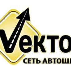 vector23.ru