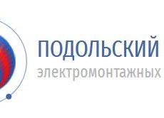pzemi.ru