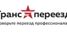 tpereezd.ru