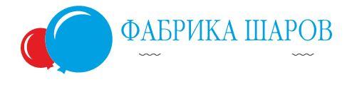 fabrika-sharov.ru_.jpg