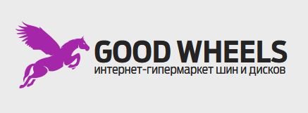 good-wheels.ru_.jpg