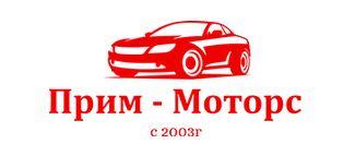 prim-motors.ru_.jpg