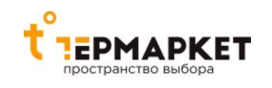 thermarket.ru_.jpg