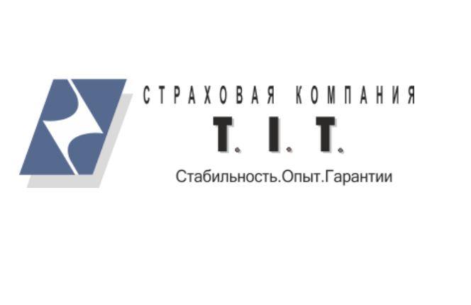 titins.ru_.jpg