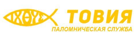 tovia.ru_.jpg