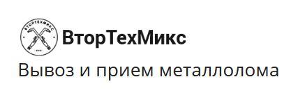vtortehmix.ru_.jpg