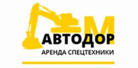 avtodor-m.ru