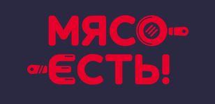 myaso-est.ru_.jpg