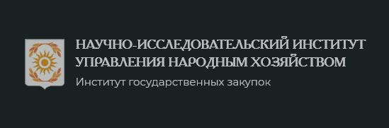 nii-rf.ru_.jpg