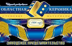 obl-ceram.ru