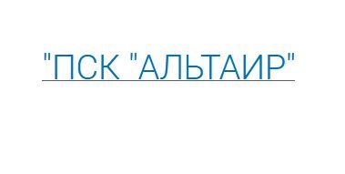 psk-altair.jpg