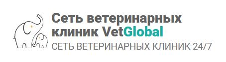 vetclinika.moscow.jpg