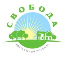 Коттеджный поселок Свобода в Туле - официальный сайт