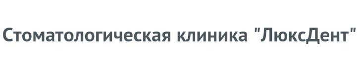 stomluxdent.ru_.jpg