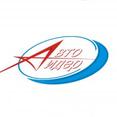 Логотип autolider42.ru