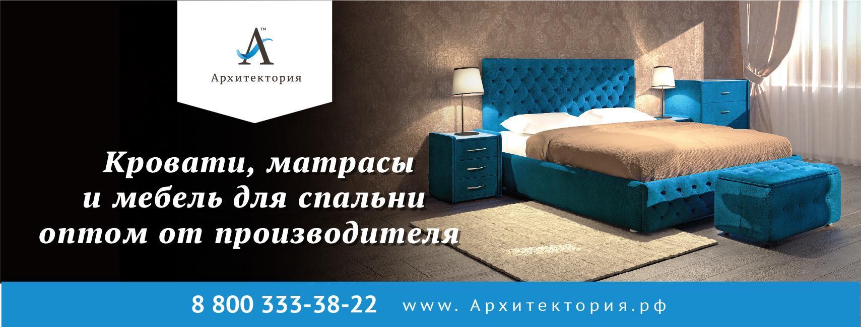 Background-Arhitektoriya.jpg