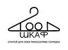 Logo_101shkaf.jpg